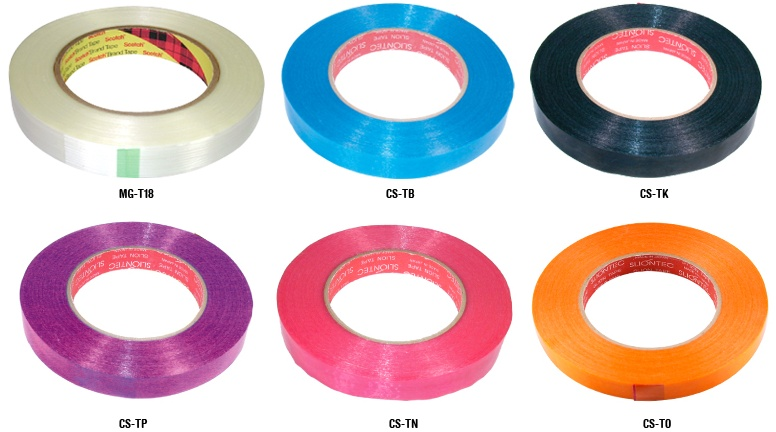 Much-More Color Strapping Tape (Orange) 50m x 17mm