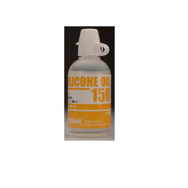 Kyosho Silicone Shock Oil #150 (40cc)