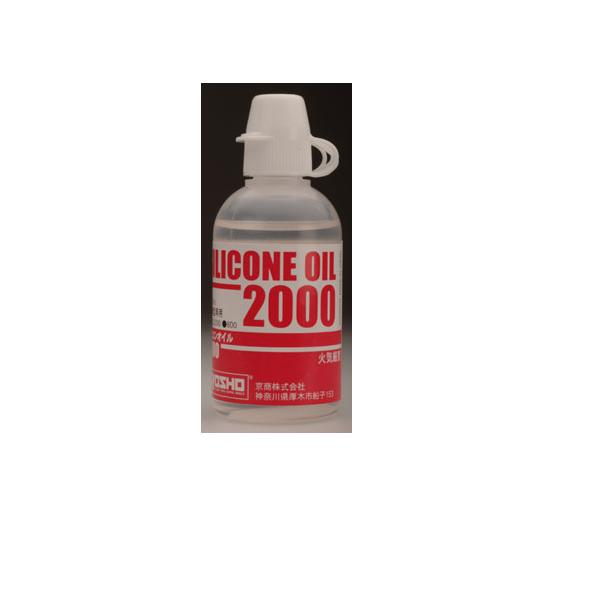 Kyosho Silicone Differential Oil #2000 (40cc)