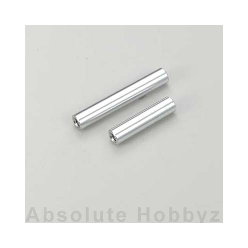 Kyosho Servo Saver Shaft Set (L/S/RB5)
