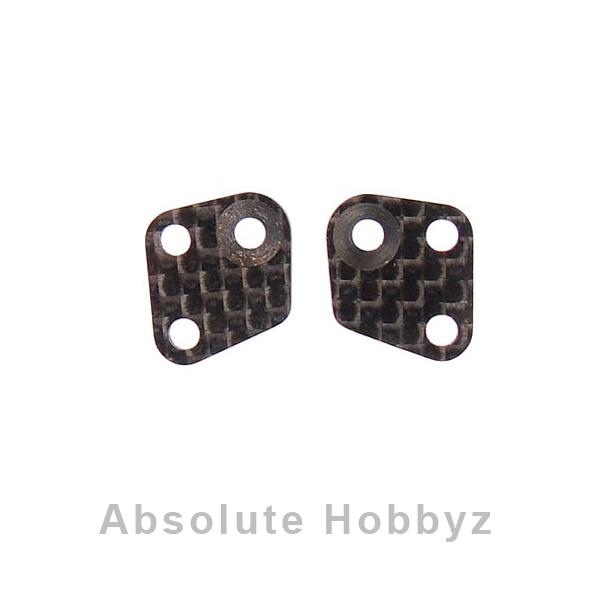 Mugen Front Lower Damper Mount (2pcs): MRX5
