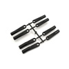 Kyosho MP10T Upper Arm Set