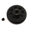 ProTek RC Lightweight Steel 48P Pinion Gear (3.17mm Bore) (41T)