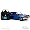 Redcat SixtyFour Fully Functional 1:10 Scale Ready to Run Hopping Lowrider (Blue)