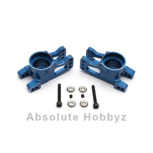 Team Associated Factory Team Machined Rear Hub Carriers
